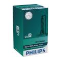 Autó izzó Philips XENON X-TREMEVISION 85415XV2C1 D1S PK32d-2/35W/85V