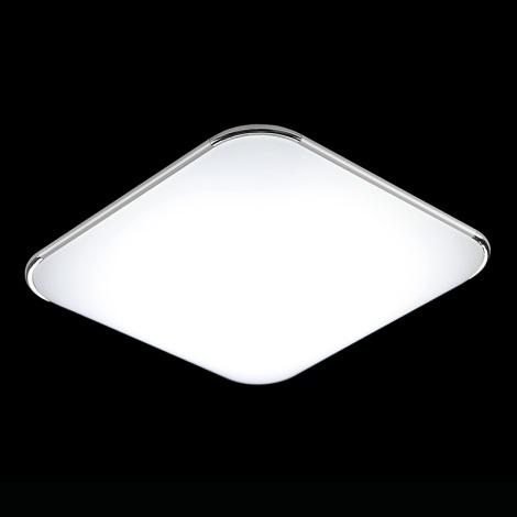 Dalen DL-Q28TX - LED állítható fényerejű mennyezeti lámpa CLASSIC LED/28W/230V