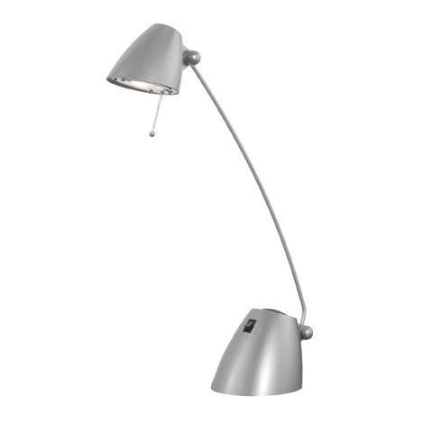EGLO 86197 - AKITA asztali lámpa 1xMR16/50W