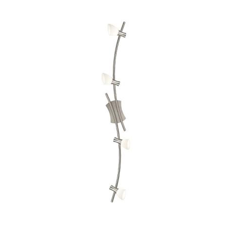 EGLO 87366 - ONA spotlámpa 4xG9/40W fehér