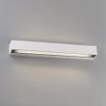 FARO 71063 - LED Kültéri fali lámpa TACOS LED/30W/230V IP65