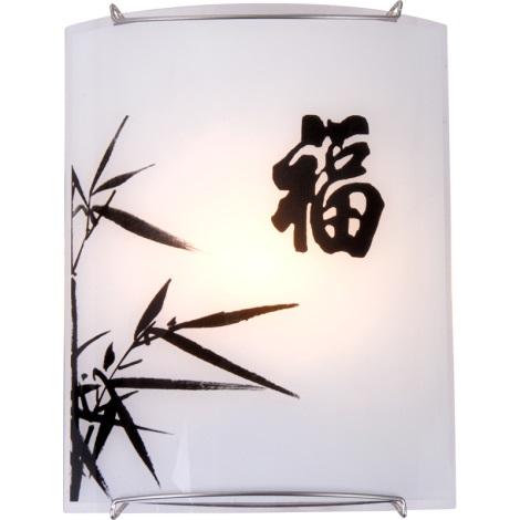 GLOBO 41050-1 - CHIMAIRA fali lámpa 1xE27/60W