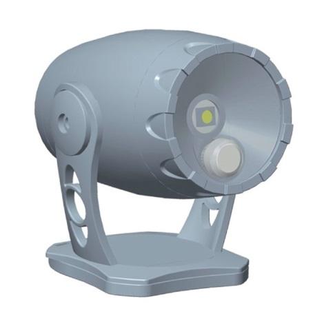 IBV 999101-200 - LED Fali spotlámpa érzékelővel LED/0,2W/4xAAA