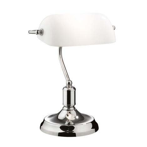 Ideal Lux 45047 - Asztali lámpa LAWYER 1xE27/60W/230V
