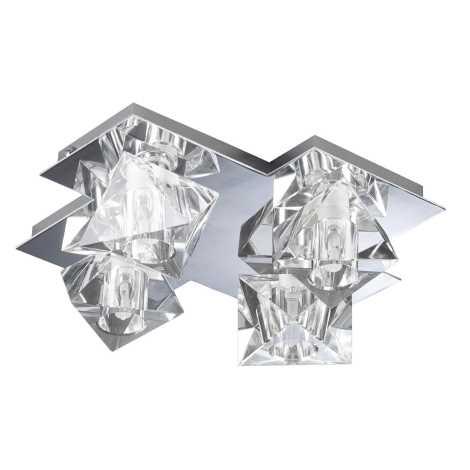 LUXERA 69012 - BAIKO LED mennyezeti lámpa 4xG9/40W+12xLED