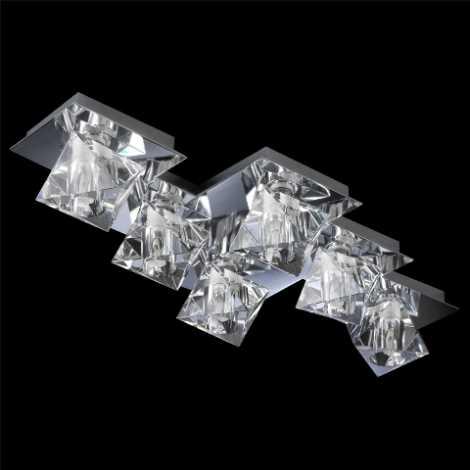 LUXERA 69013 - BAIKO LED mennyezeti lámpa 6xG9/40W+18xLED