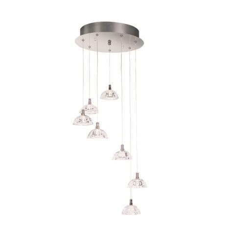 Massive 40660/11/10 - Mennyezeti függesztékes lámpa CALVIN 7xG4/20W króm