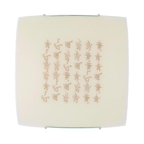 Nowodvorski NW1546 - Mennyezeti lámpa ORIENT 7 1xE27/100W/230V