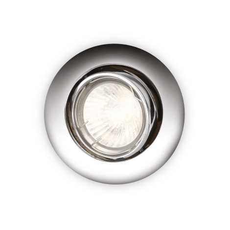 Philips 59240/11/E7 - Beépíthető lámpa ESSENTIALS ENIF 1xGU10/50W/230V