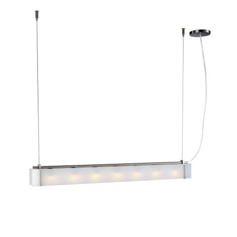 Philips Lirio 40205/17/LI - Függesztékes lámpa TERES 7xG9/28W/230V