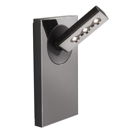 Philips Lirio 57160/13/LI - PONATO LED-es fali lámpa 1xLED/7,5W fekete króm
