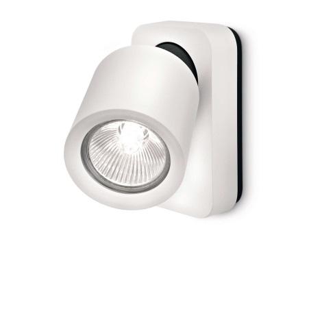 Philips Lirio 57990/31/16 - Spotlámpa DOLIUM 1xGU10/35W/230V