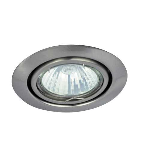 Rabalux 1093 - Beépíthető lámpa SPOT RELIGHT 1xGU5,3/50W/12V