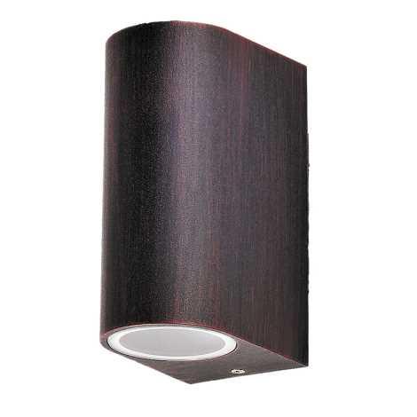 Rabalux 8019 - Kültéri fali lámpa CHILE 2xGU10/35W/230V