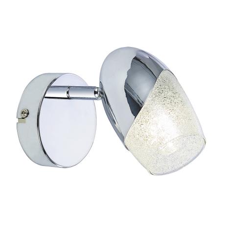 Rabalux - LED Fali spotlámpa 1xE14/4W/230V